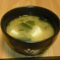 Zuppa macrobiotica a base di miso e miglio: la ricetta Ricette dietetiche